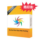 Hong Kong Web Hosting